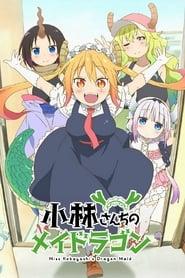 Miss Kobayashi's Dragon Maid streaming vf