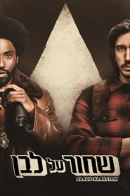 Streaming Full Movie BlacKkKlansman (2018) Online