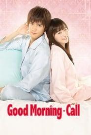 Good Morning Call streaming vf