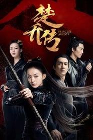 Agent Empress Chu Chuan streaming vf