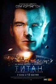 Streaming Movie The Titan (2018) Online