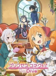 Princess Connect! Re :Dive streaming vf