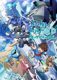 Gundam Build Divers streaming vf