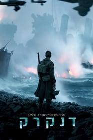 Watch Movie Online Dunkirk (2017)