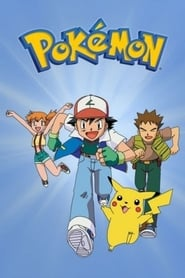 Pokémon streaming vf