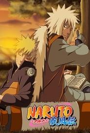 Naruto Shippuden streaming vf