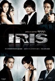 Iris streaming vf