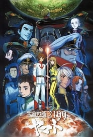 Space Battleship Yamato 2199 streaming vf