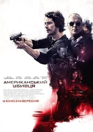 Download and Watch Full Movie American Assassin (2017)