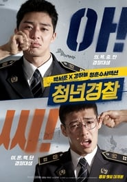 Download and Watch Full Movie Midnight Runners (2017)