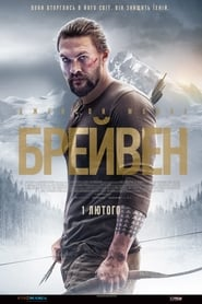 Watch and Download Movie Braven (2018)