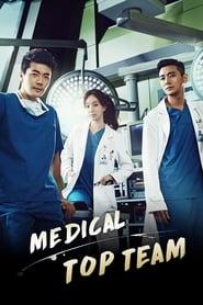 Medical Top Team streaming vf