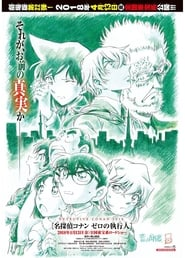 Download and Watch Movie Detective Conan: Zero the Enforcer (2018)