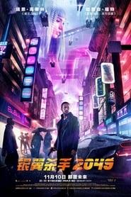 Streaming Full Movie Blade Runner 2049 (2017) Online
