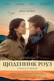 Streaming Movie The Secret Scripture (2016)