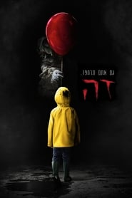 Streaming Full Movie It (2017) Online