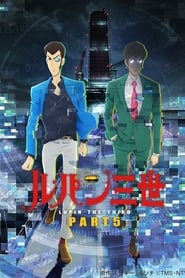 Lupin III streaming vf