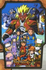 Digimon Frontier streaming vf