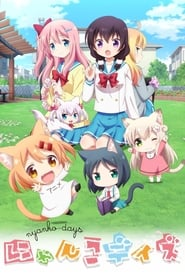 Nyanko Days streaming vf