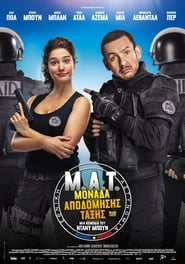 Download and Watch Movie R.A.I.D. Special Unit (2017)