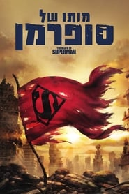 Download and Watch Full Movie The Death of Superman (2018)