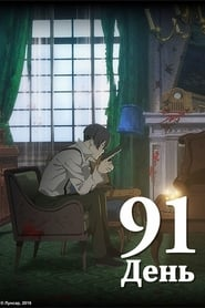 91 Days streaming vf