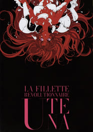 Utena: L'apocalypse de l'adolescence streaming vf