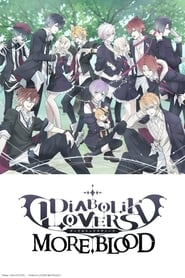 Diabolik Lovers streaming vf