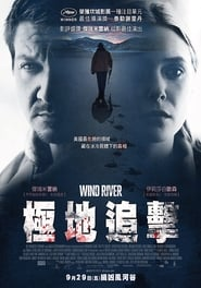 Watch and Download Movie Wind River (2017)