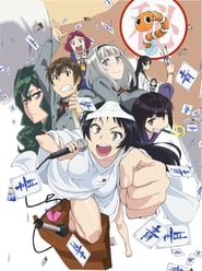 Shimoseka (Shimoneta) streaming vf