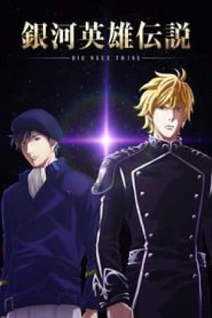 Ginga Eiyuu Densetsu - Die Neue These - Seiran