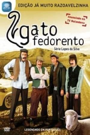 Gato Fedorento: Série Lopes da Silva