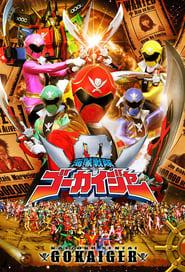 Kaizoku Sentai Gôkaiger streaming vf