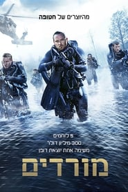 [Watch] Renegades (2017)