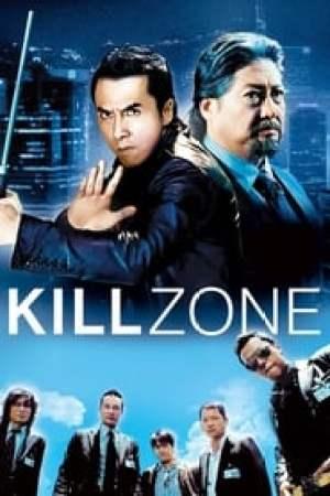 S.P.L. - Kill Zone