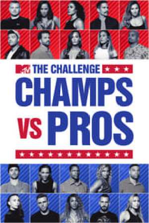 The Challenge: Champs vs. Pros