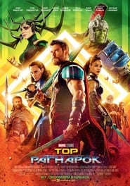 Streaming Full Movie Thor: Ragnarok (2017)