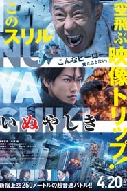 Streaming Movie Inuyashiki (2018)