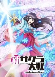 Shin Sakura Taisen the Animation streaming vf