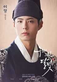 Moonlight Drawn by Clouds streaming vf