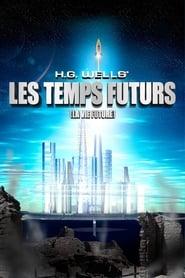 La Vie future streaming vf