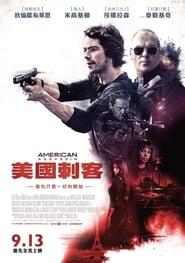 Watch Full Movie Online American Assassin (2017)