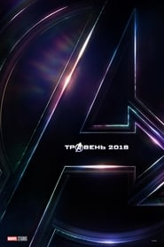 Watch Full Movie Online Avengers: Infinity War (2018)