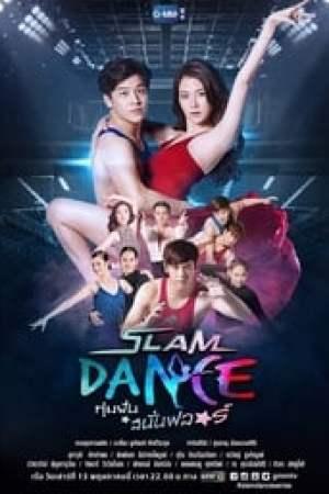 Slam Dance - The Series