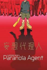 Paranoia Agent streaming vf