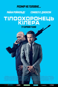 [Streaming] The Hitman's Bodyguard (2017) Full Movie Free