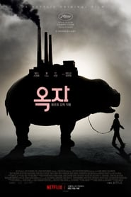Watch Full Movie Online Okja (2017)