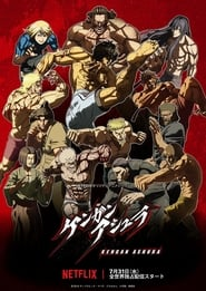 Kengan Ashura streaming vf