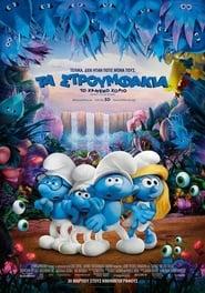 Poster Movie Smurfs: The Lost Village 2017