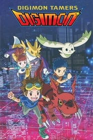 Digimon Tamers streaming vf